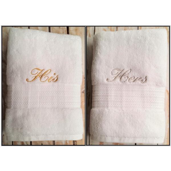 His Her Towel Set
